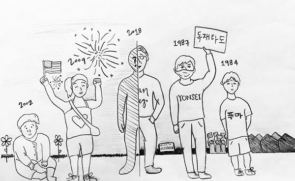 illustration by Yoon Kim
